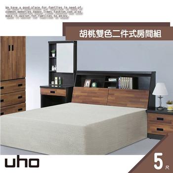 《床組【久澤木柞】》胡桃雙色雙人床組(5尺雙人)