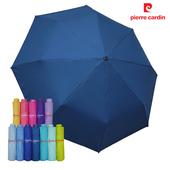 【皮爾卡登】防風黑膠無敵傘 (12色任選)(深藍)