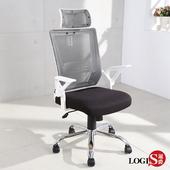 LOGIS 黑白騎士透氣網護頸護腰電腦椅 辦公椅【UA12T】(黑)
