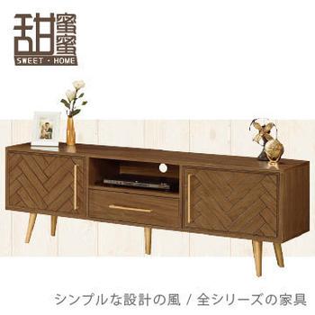 《甜蜜蜜》賽普6尺電視櫃/長櫃