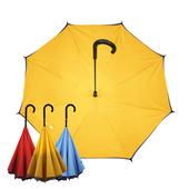 【Kasan 晴雨傘】防風反向上收式雨傘(黃灰)