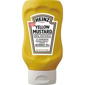 《亨氏》黃芥末醬(226g)