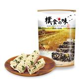 古早味香豆白米菓酥-10包入(香豆米菓)