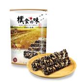 古早味香脆黑米菓酥-10包入(南瓜籽黑米菓)
