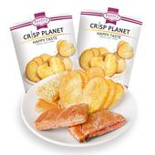《巧莊園》美味酥脆法式餅乾組(紅麴蔓越莓派*5包+鹹蛋黃派*5包)