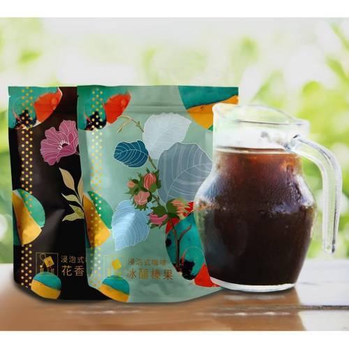 《啡天然》浸泡式咖啡-15gX10包/袋(冰釀榛果)