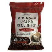 《藤田》掛耳咖啡-160g/袋(20入)(摩卡)