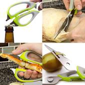 《多功能》不鏽鋼剪刀 廚房剪(22.5X7.6cm)