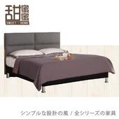 《甜蜜蜜》雷蒂5尺雙人床(布面)