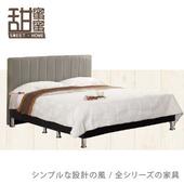 《甜蜜蜜》恩得6尺雙人床