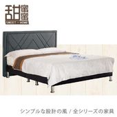 《甜蜜蜜》查理6尺雙人床(布面)