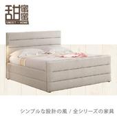 《甜蜜蜜》白希5尺雙人床