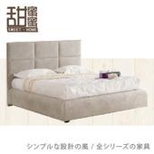 《甜蜜蜜》方禧6尺雙人床