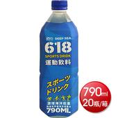 《即期2019.11.06   D618》運動飲料(790mlX20瓶/箱)