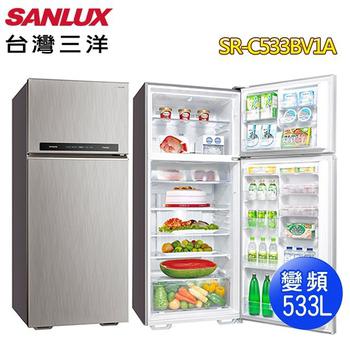 《SANLUX 台灣三洋》533公升雙門變頻電冰箱SR-C533BV1A(含拆箱定位)(Q閃耀銀)