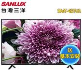 《SANLUX 台灣三洋》43型4K液晶顯示器+視訊盒SMT-43TU1(送基本安裝)