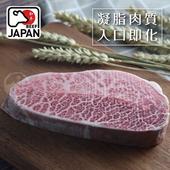 《欣明生鮮》近江A5黑毛和牛霜降角尖沙朗牛排(200公克±10% /1片)(*2包)