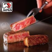 《欣明生鮮》日本A5純種黑毛和牛凝脂牛排~小份量(150公克±10% / 1片)(*10包)