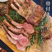 《欣明生鮮》紐西蘭頂級小羊OP肋排(620~680公克 /1包)(*2包)