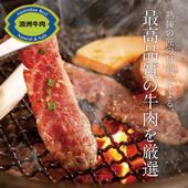 《欣明生鮮》澳洲日本種M9+和牛壽喜燒片(200公克±10% /1盒)(*4包)