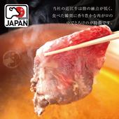 《欣明生鮮》日本近江A5黑毛和牛霜降火鍋肉片(200公克±10% /1盒)(*2包)