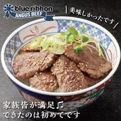 《欣明生鮮》美國藍帶極嫩霜降牛排【薄切】(300公克±10% /5片)(*4包)
