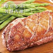 《欣明生鮮》法式頂極櫻桃鴨胸(240公克±10% /1片)(*1包)