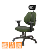 《GXG》高背泡棉座 雙背椅 (3D升降扶手)  TW-2993 EA9(請備註顏色)