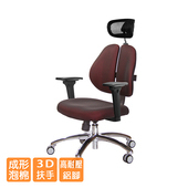 《GXG》高背泡棉座 雙背椅 (鋁腳/3D升降扶手)  TW-2993 LUA9(請備註顏色)