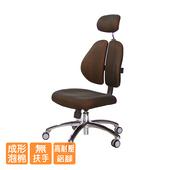 《GXG》高背泡棉座 雙背椅 (鋁腳/無扶手)  TW-2993 LUANH(請備註顏色)