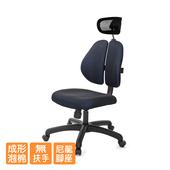 《GXG》高背泡棉座 雙背椅 (無扶手) TW-2993 EANH(請備註顏色)