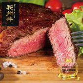 《欣明生鮮》美國和州牛超厚切PRIME熟成凝脂霜降牛排~超厚切(300公克±10% /1片)(*1包)