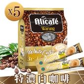 《POWER ROOT》即溶特濃白咖啡(600g/包) 包裝內含15條(x5包)