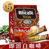 《POWER ROOT》即溶白咖啡(560g/包) 包裝內含28條(x5包)