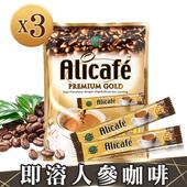 《POWER ROOT》即溶人參咖啡(300g/包) 包裝內含15條(x3包)