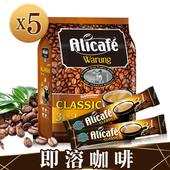 《POWER ROOT》三合一即溶咖啡(400g/包) 包裝內含20條(x5包)