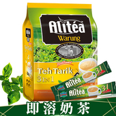 《POWER ROOT》即溶奶茶(400g/包) 包裝內含20條(X1包)