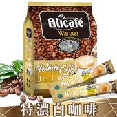 《POWER ROOT》即溶特濃白咖啡(600g/包) 包裝內含15條(X1包)