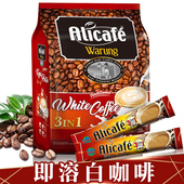 《POWER ROOT》即溶白咖啡(560g/包) 包裝內含28條(X1包)