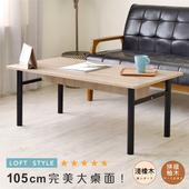 《Hopma》大桌面圓腳和室桌淺橡木 $749