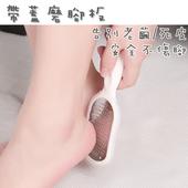 搓腳板 磨腳板 搓腳板 磨腳板 去腳皮角質棒 去腳皮棒 磨腳皮棒 磨腳器 足部保養 腳皮 腳跟(白色)