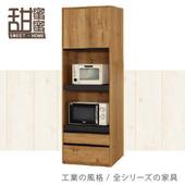 《甜蜜蜜》菲司2尺高餐櫃/收納櫃