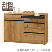 《甜蜜蜜》菲司4尺餐櫃/收納櫃