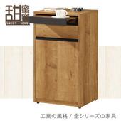 《甜蜜蜜》菲司1.5尺餐櫃/收納櫃