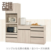 《甜蜜蜜》艾森6尺L櫃/餐櫃/收納櫃
