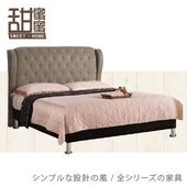 《甜蜜蜜》欣妲6尺雙人床(駝色皮)