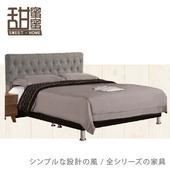 《甜蜜蜜》輝比6尺雙人床