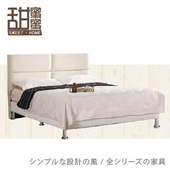 《甜蜜蜜》雷蒂6尺雙人床(皮面)