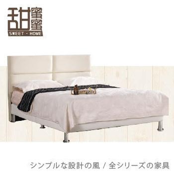 《甜蜜蜜》雷蒂5尺雙人床(皮面)