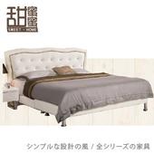 《甜蜜蜜》歐風6尺雙人床(皮面)